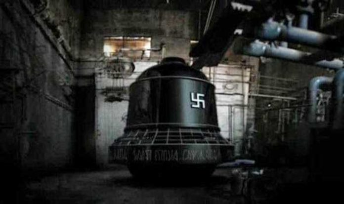 Image result for high rez of the nazi bell