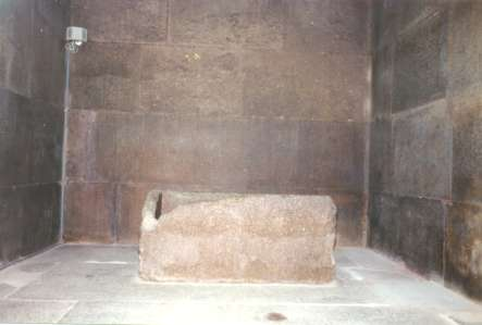 Image result for khufu pyramid kings chamber