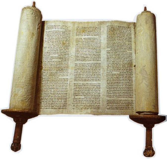 http://pics.worldofjudaica.net/images/articles/73_introduction-to-the-torah.jpg